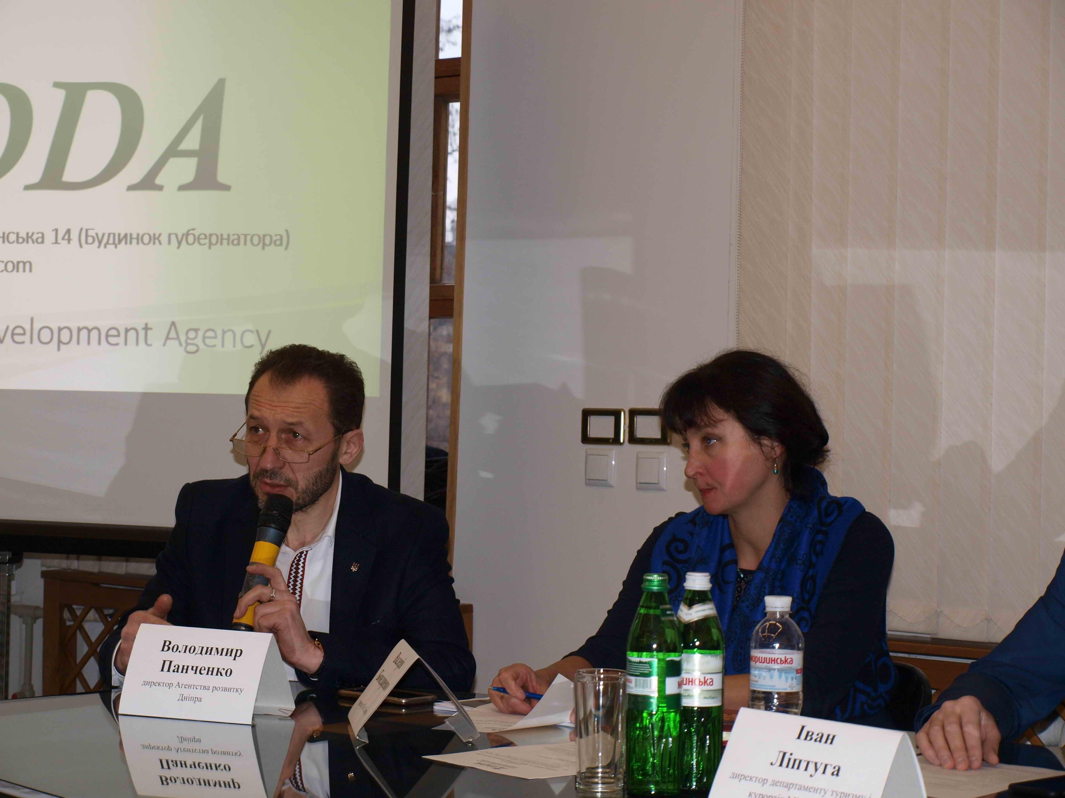 В Агентстві розвитку Дніпра обговорили перспективи туристичної галузі міста