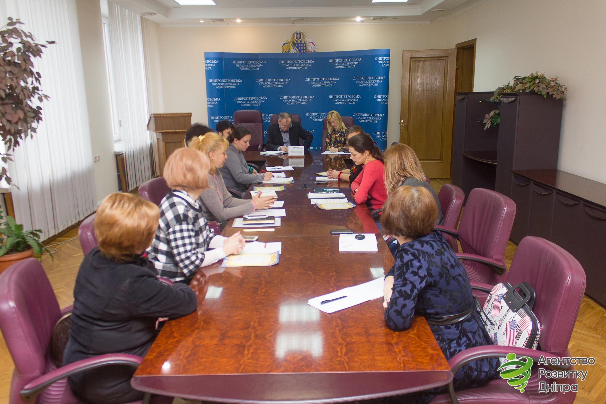 ІІ форум «Туристично-екскурсійна справа як важіль розвитку регіону»