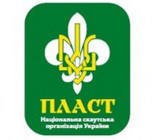 В Дніпрі відбулась презентація Пласту- Національної скаутської організації України