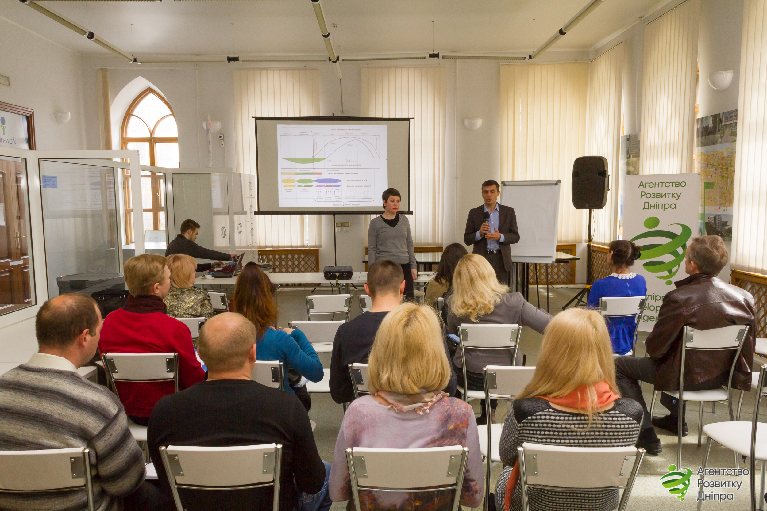 В «Агентстві розвитку Дніпра» відбувся третій безкоштовний тренінг з управління проектами