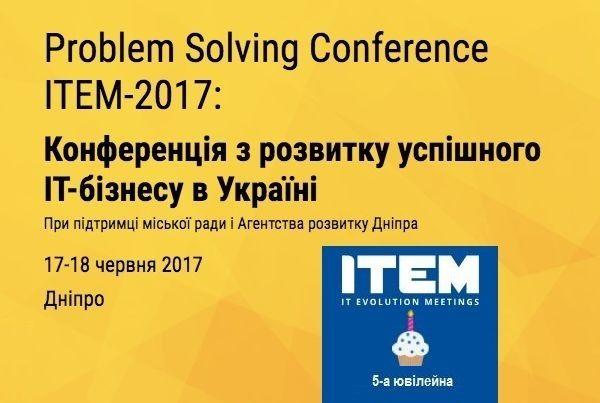 IT-спільнота гуртується навколо Дніпра