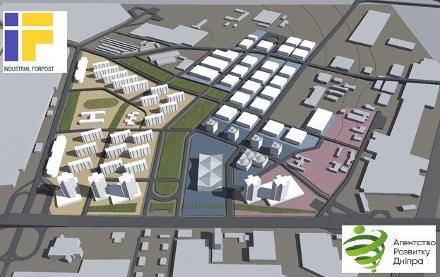 Форпроект по створенню індустріального парку в м. Дніпрі отримав схвальну оцінку від містобудівної ради