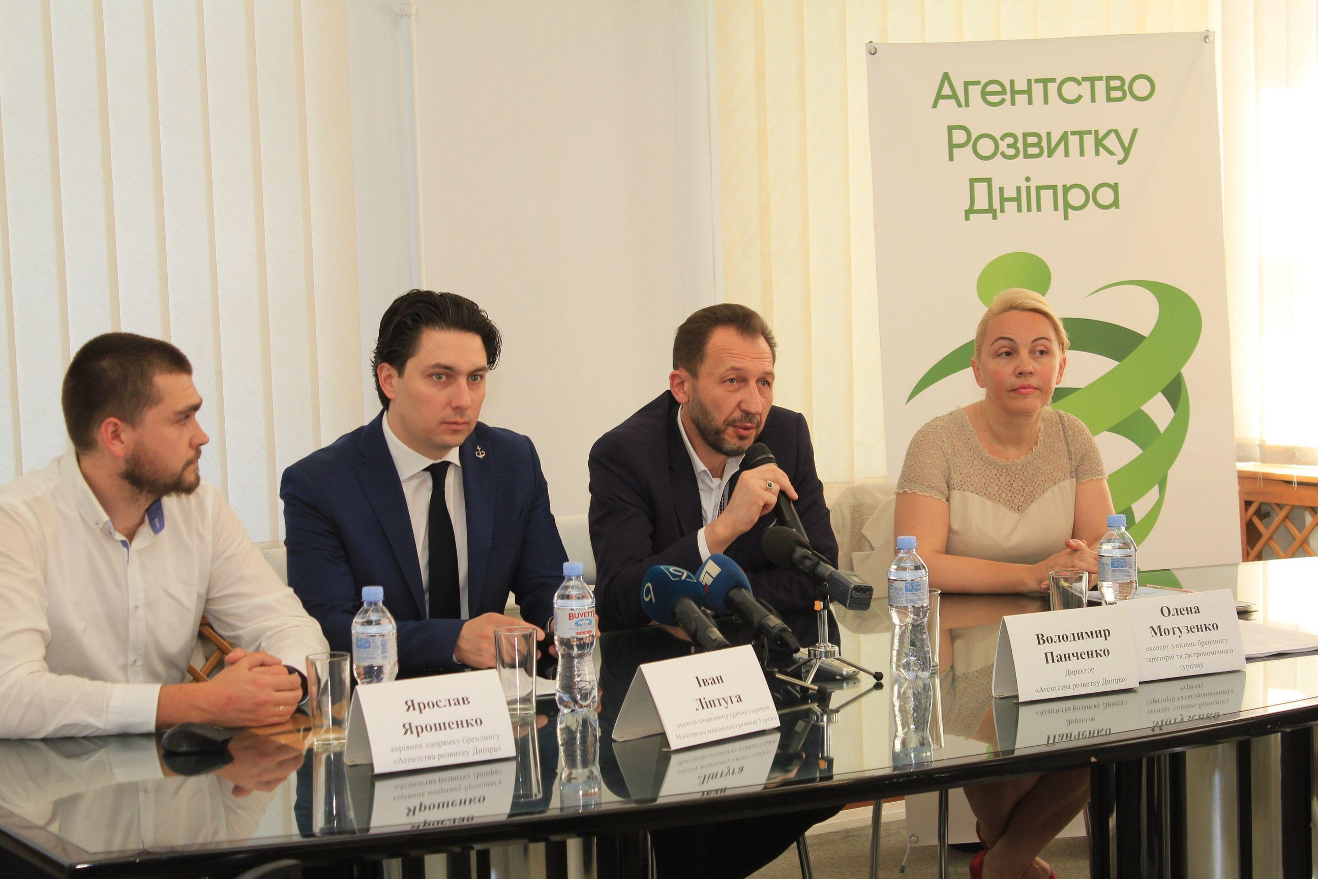 Формування нового позитивного іміджу міста Дніпро потребує консолідації з боку громади, влади та бізнесу