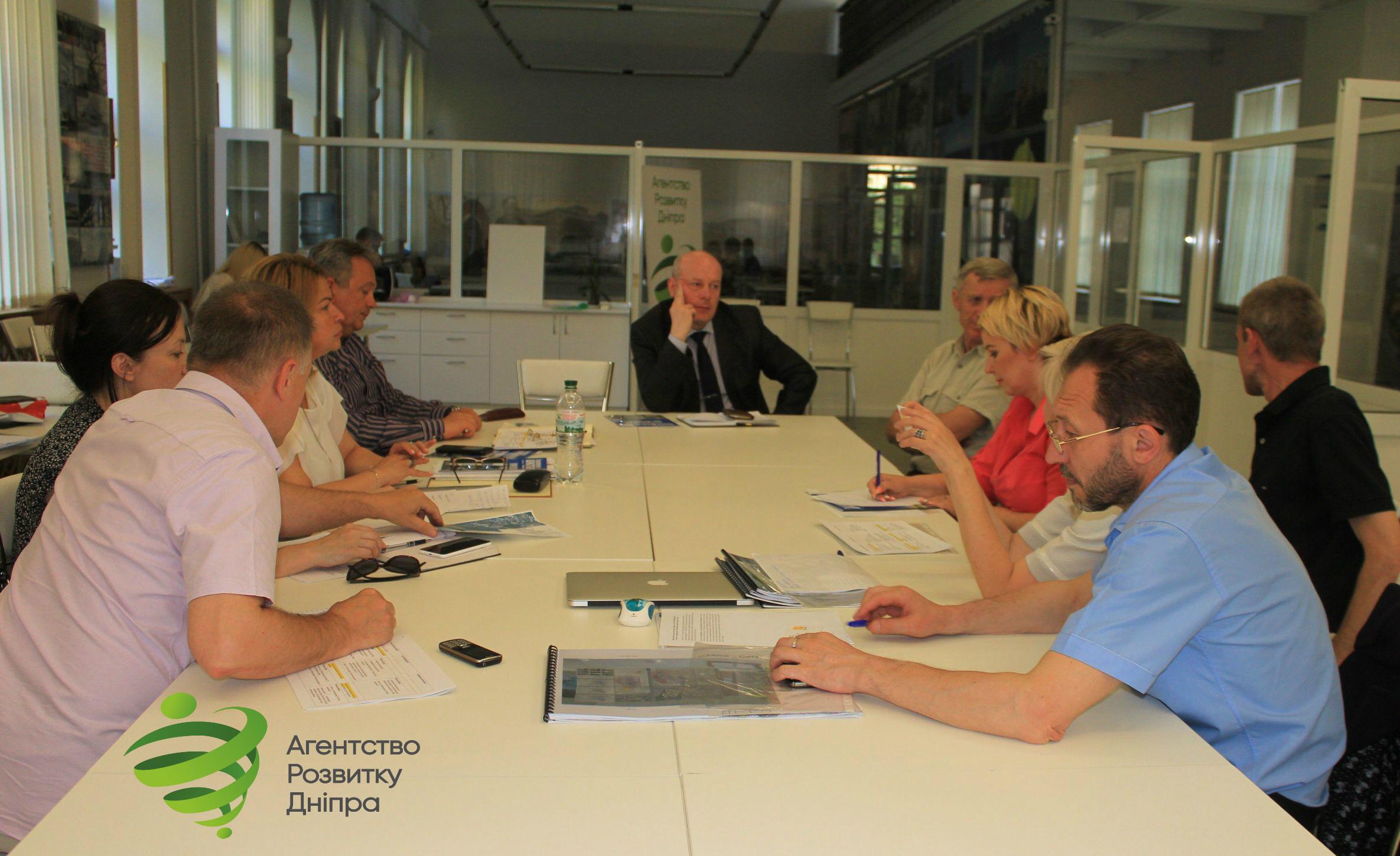 Представники «Агентства розвитку Дніпра» та ПАТ «ІНТЕРПАЙП НТЗ» узгоджують дорожню карту створення Індустріального парку в м. Дніпрі