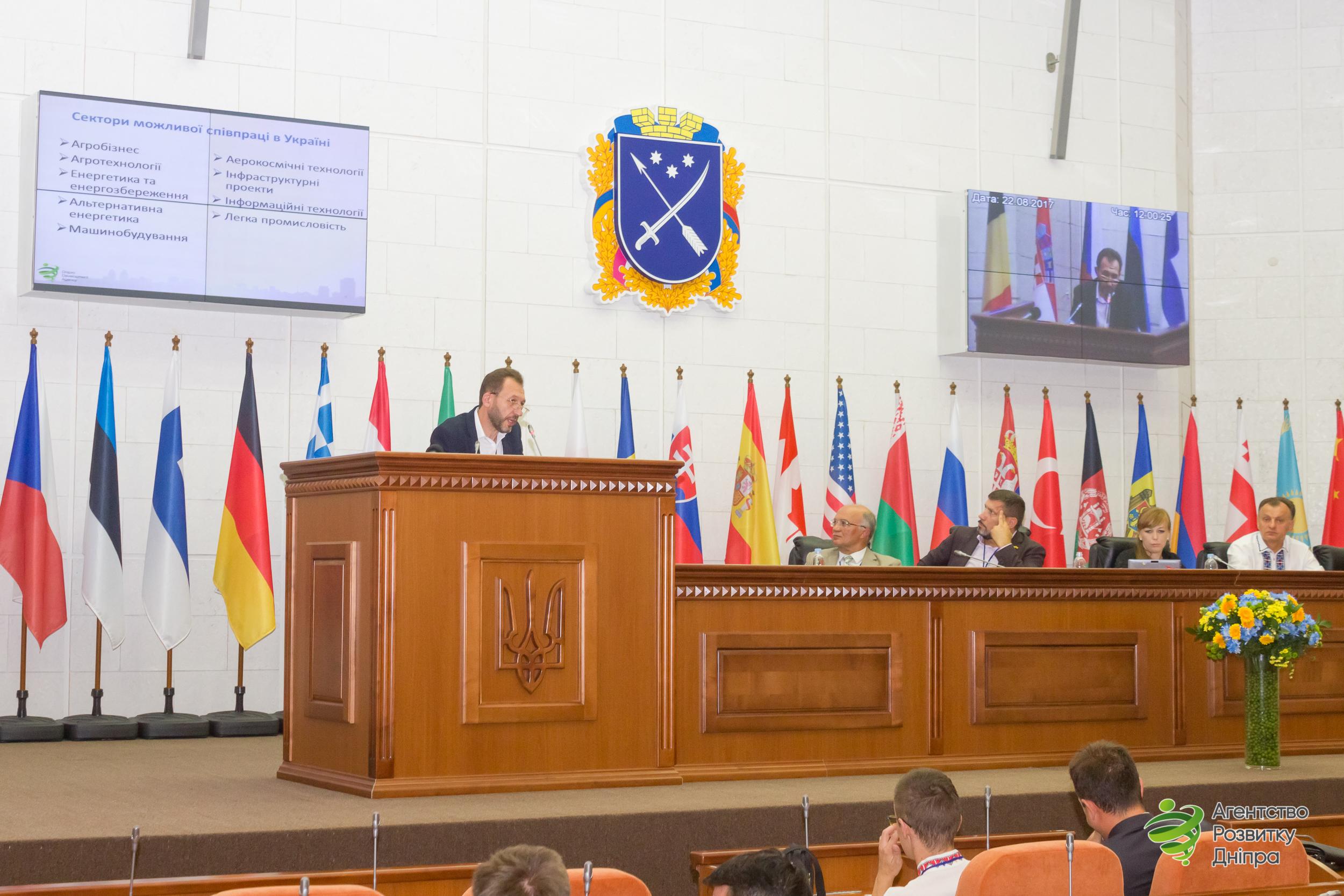 Учасники Форуму української молоді діаспори обговорили з експертами залучення інвестицій та розвиток бізнесу в Україні