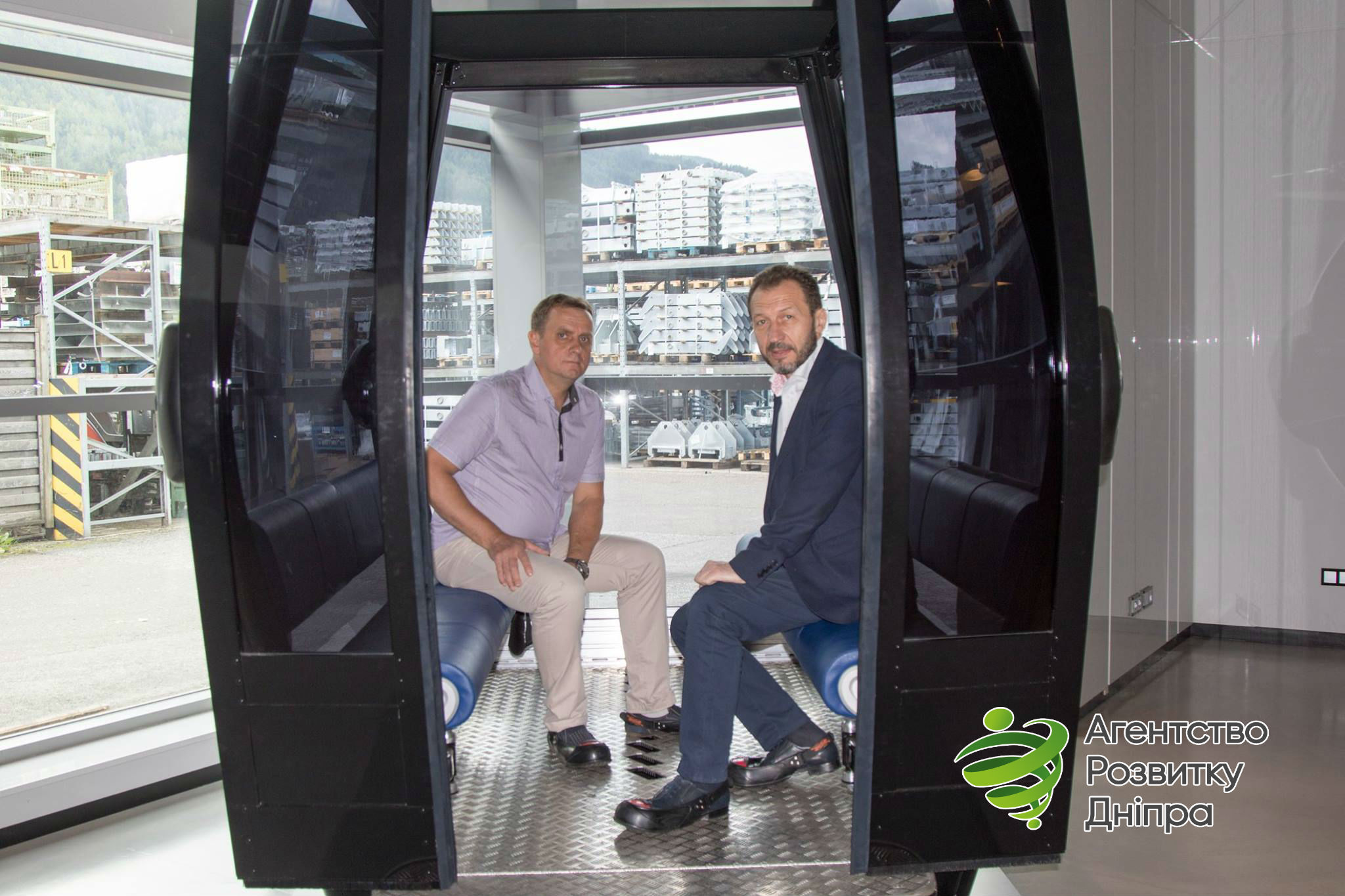 «Агентство розвитку Дніпра» разом з європейськими партнерами готують прорив у запровадженні в м. Дніпро нового виду транспорту