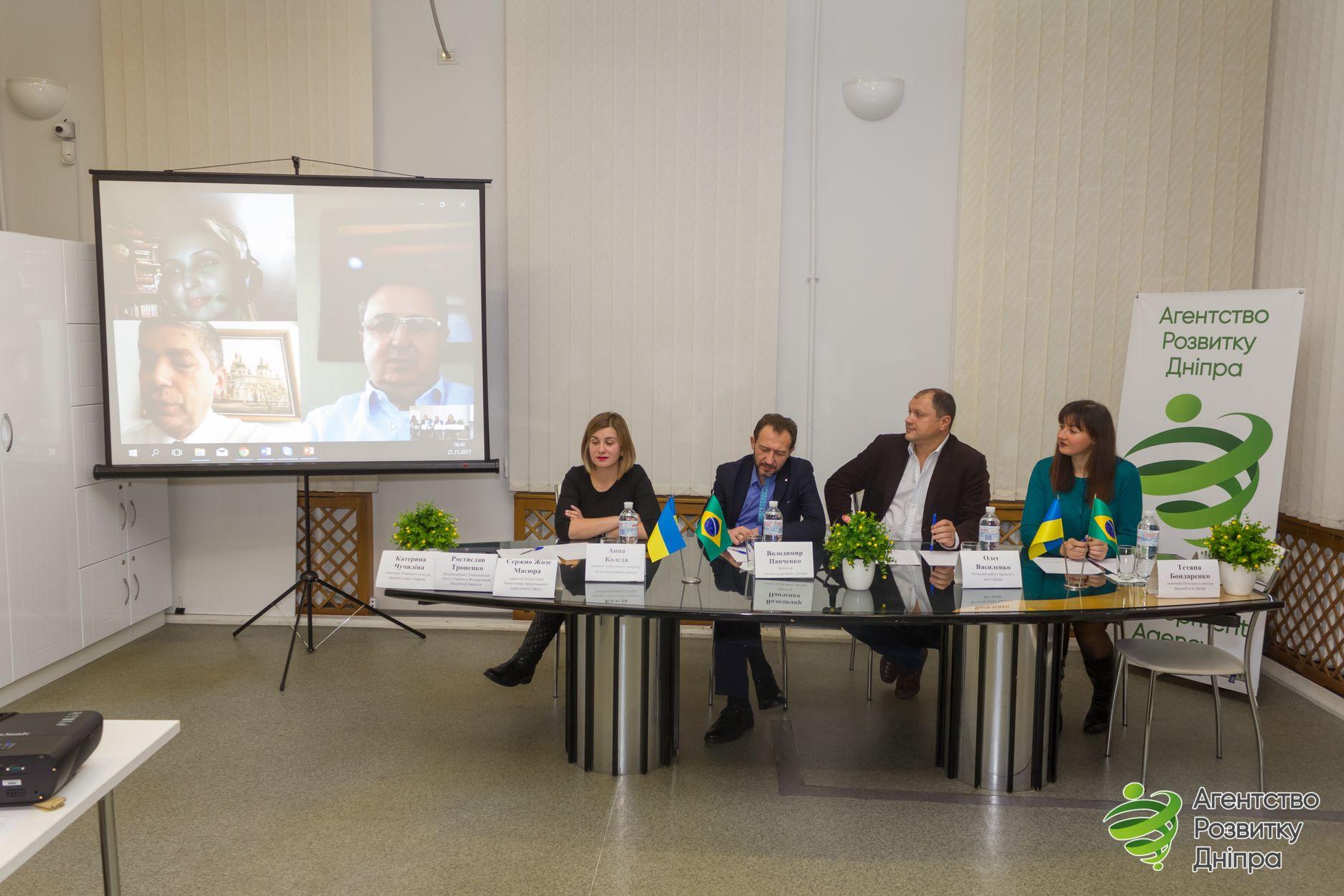 Взаємовідносини між Дніпром та Бразилією стануть тіснішими в економічному та освітньому напрямку