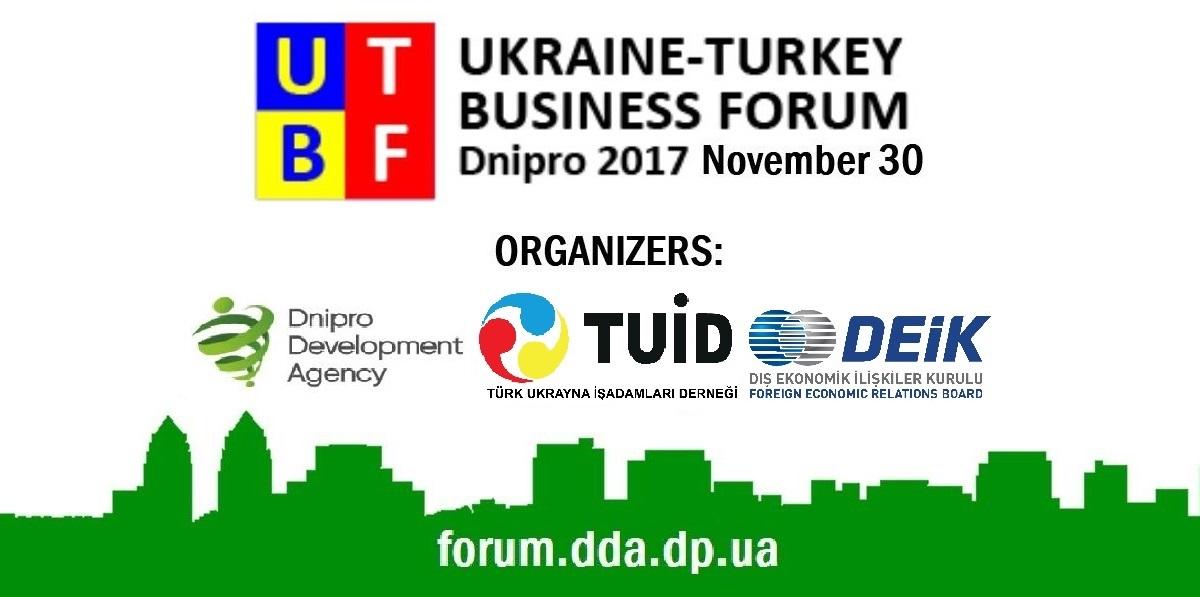 30 листопада у м. Дніпрі пройде перший Форум двостороннього Українсько-Турецького ділового співробітництва