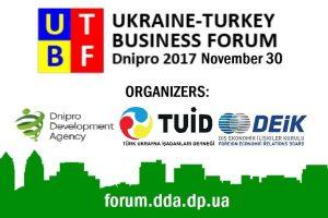 Welcome to Ukraine-Turkey business forum!