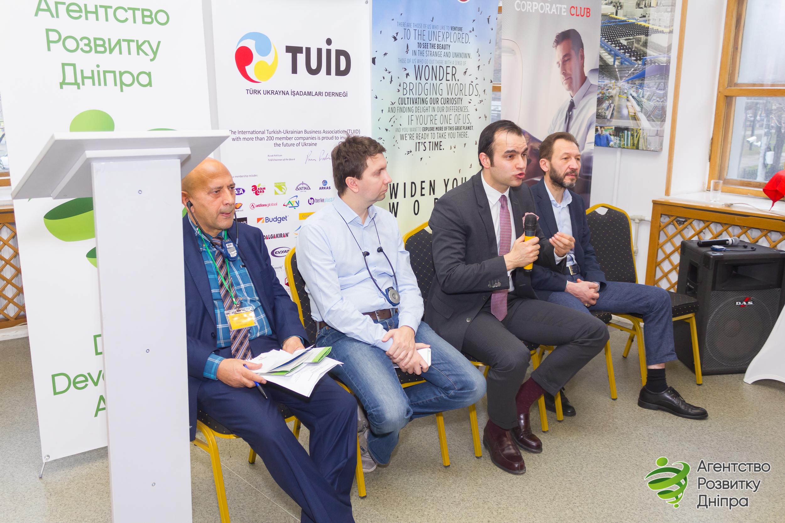 У Дніпрі розпочався перший Форум двостороннього українсько-турецького ділового співробітництва