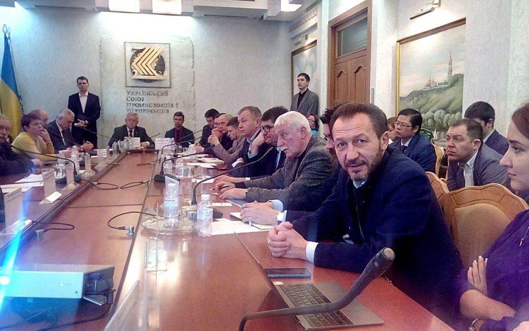 Володимир Панченко: «Дніпро у мейнстрімі сучасного підходу у запроваджені моделі поводження з відходами»