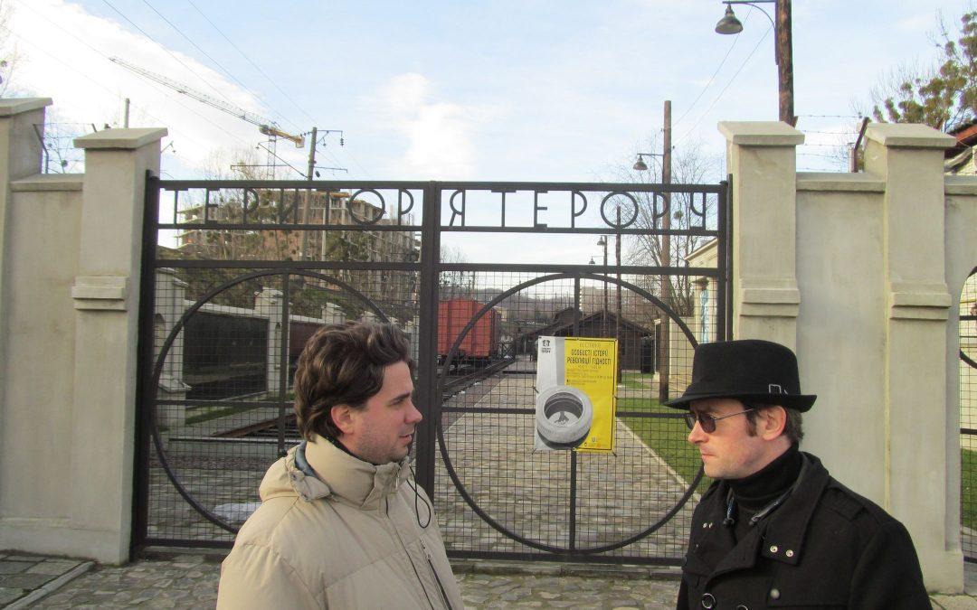 Дніпровські історики обмінюються досвідом із львів'янами зі створення музеїв, присвячених тоталітарним режимам