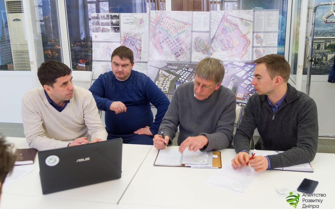 «Агентство розвитку Дніпра» та Німецьке товариство міжнародної співпраці (GIZ) – далі пліч о пліч
