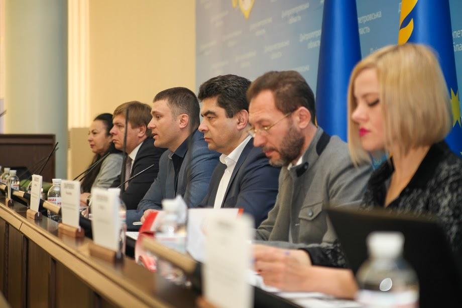 Дніпропетровщина першою в Україні адаптувала до власних умов цілі сталого розвитку людства, визначені ООН