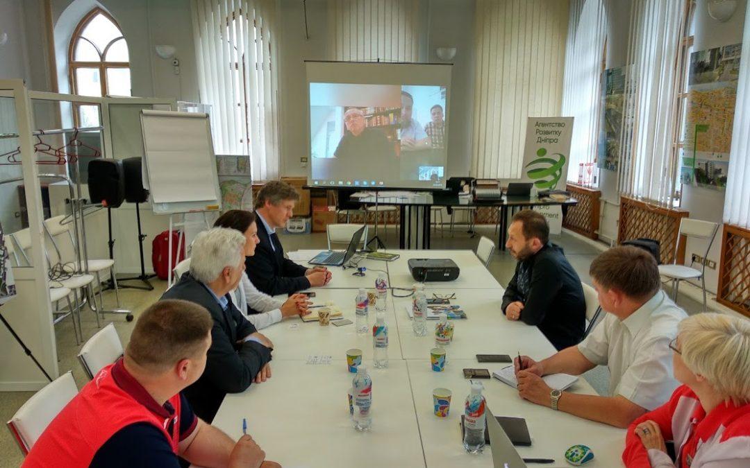 Німецькі бізнесмени вивчають можливості інвестування в м. Дніпро