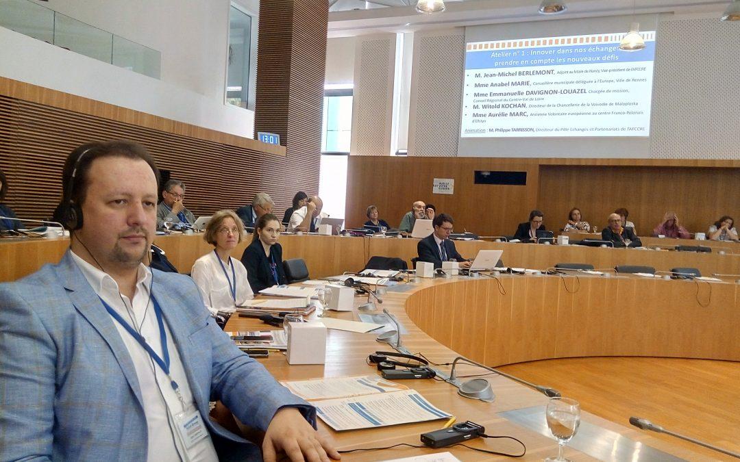 Питання розвитку двостороннього міжнародного співробітництва між містами Франції та Дніпром, ревіталізації та еко-індустріалізації стали головними під час зустрічі «Агентства розвитку Дніпра» з мерами та представниками муніципалітетів Франції та Польщі