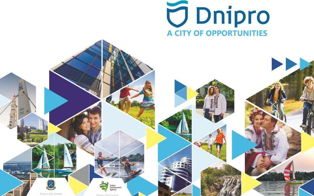 Інвестиційний паспорт та проекти м. Дніпро