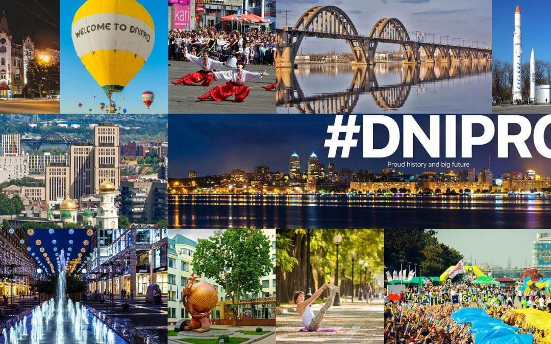 Дніпро має великі можливості для розвитку фестивального туризму