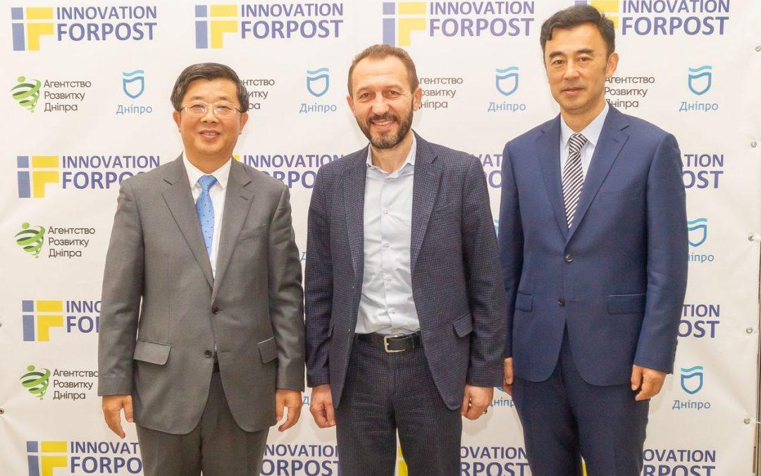Китайський Далянь та Дніпро активізують багатовекторне співробітництво