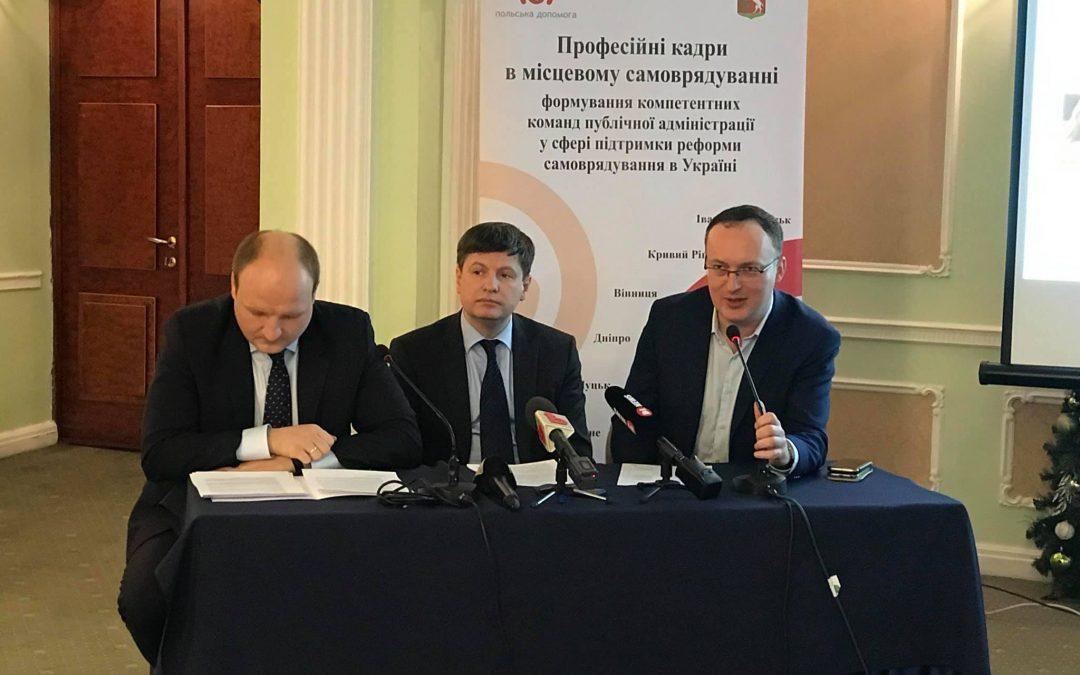 Польські партнери назвали Дніпро прогресивним містом з огляду на кількість проектів розвитку та їх якість