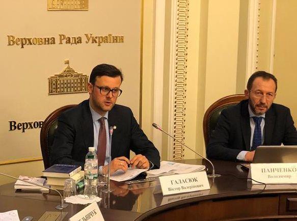 У Верховній Раді України пройшов круглий стіл «Світ та Україна у 2019-му році»