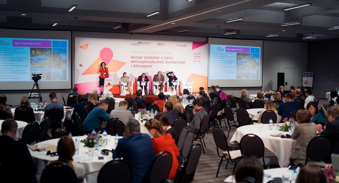 Місто Дніпро – у світовому тренді урбаністичних трансформацій та ревіталізації промислових зон