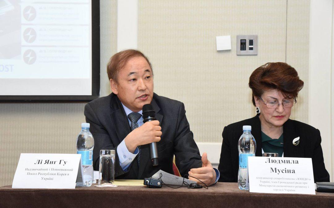 Посол Республіки Корея в Україні, пан Лі Янг-Гу, взяв участь у форумі «Innovation Forpost Dnipro»