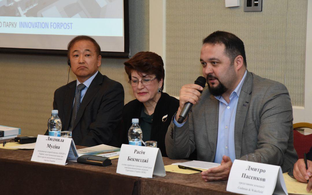 Для приходу інвесторів Україні потрібні закони
