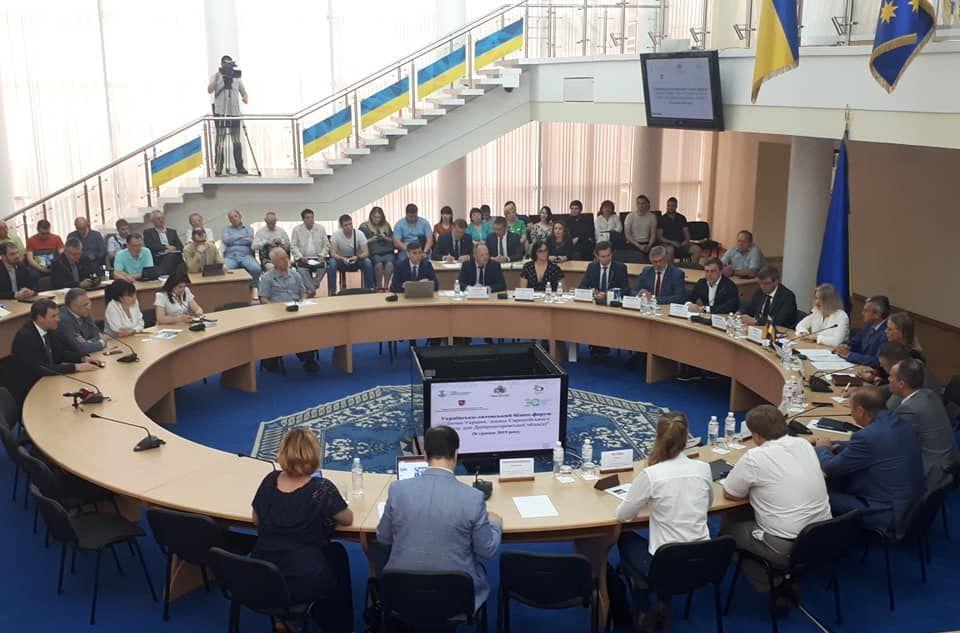 Литва-Україна: досвід Європейського союзу для Дніпра