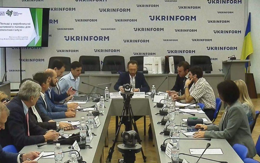 Інвестиції у переробку сміття в Україні можуть сягнути мільярд євро