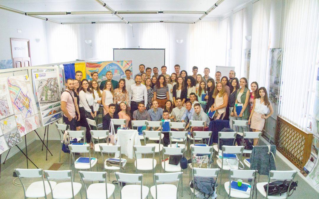 56 стипендіатів Фонду Конрада Аденауера завітали до офісу «Агентства розвитку Дніпра»