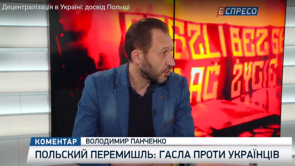 Децентралізація в Україні: досвід Польщі