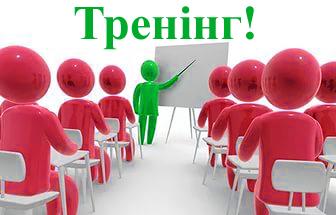 Тренінг «Управління проектним циклом: розрахунок основних показників бізнес-плану та розробка логічної матриці проекту»