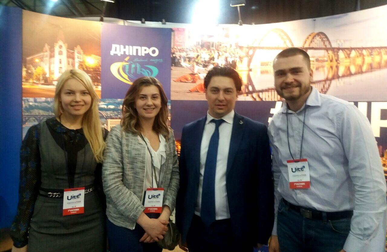 Підсумки UITT 2017: Дніпро – це справжній центр індустріального, інноваційного, ділового туризму України!