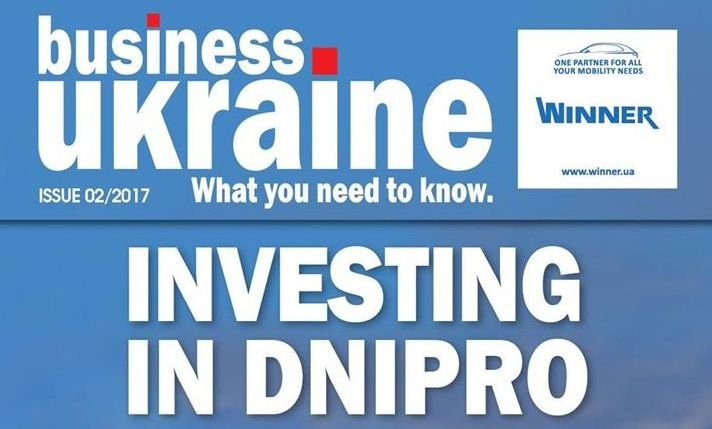INVESTING IN DNIPRO – Business Ukraine magazine issue