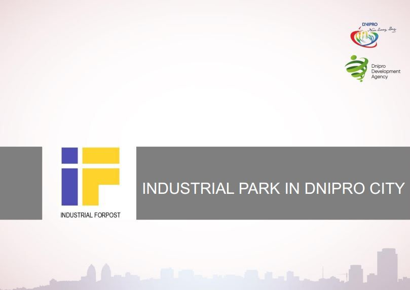 INDUSTRIAL PARK ІN DNIPRO CITY: project video