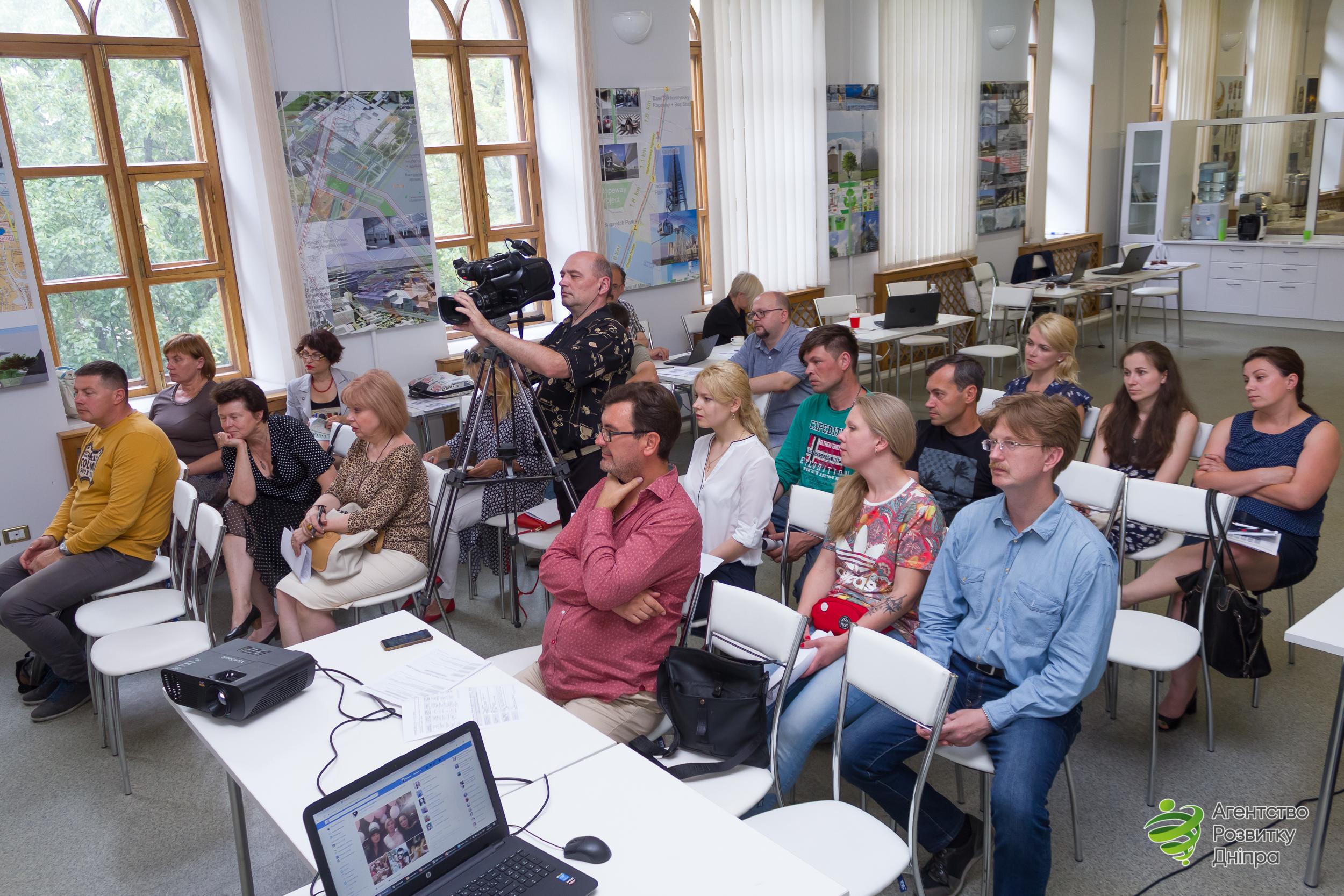 На базі комунікаційної платформи «Агентства розвитку Дніпра» пройшов брейн-шторм «Туризм у м. Дніпро: обговорення драфту стратегії та взаємодія учасників ринку»