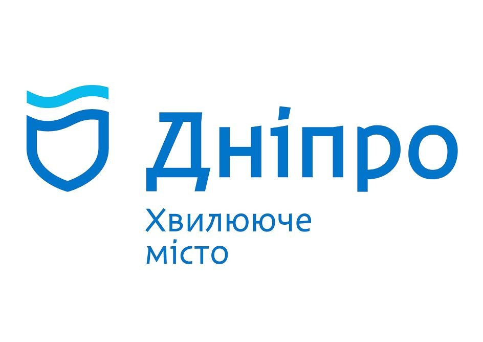 Роботу Сергія Білого «Дніпро – хвилююче місто» оголошено переможцем Конкурсу на найкращу концептуальну ідею бренду м. Дніпро та його логотипу