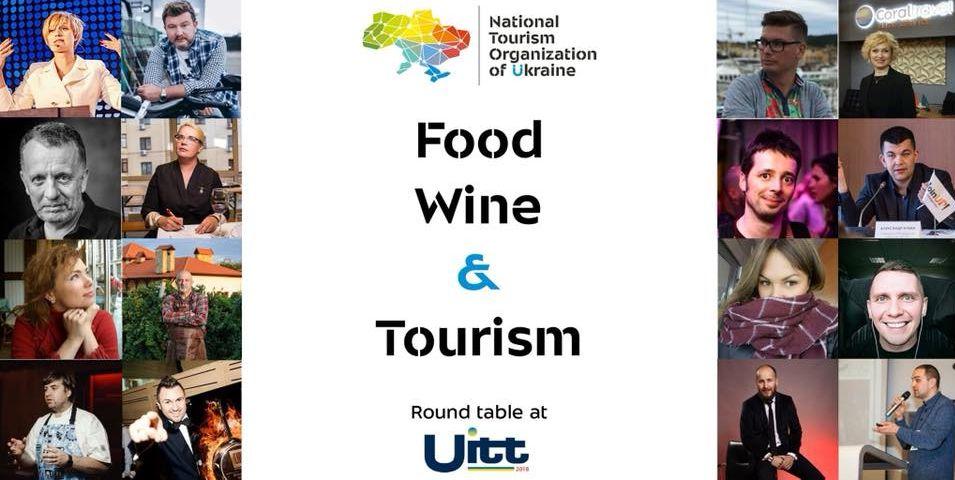 Дніпро розвиватиме власну автентичну кухню, щоб залучити більше туристів
