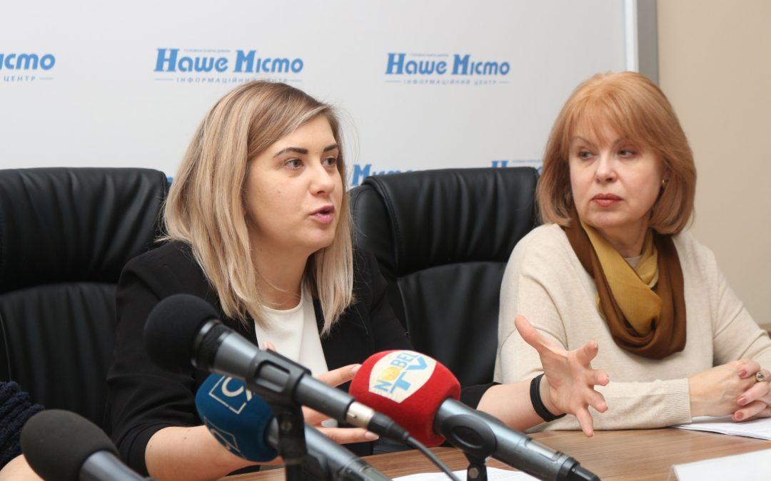 Перша міська школа гідів «Dnipro city walks» розпочала свою роботу у м. Дніпрі