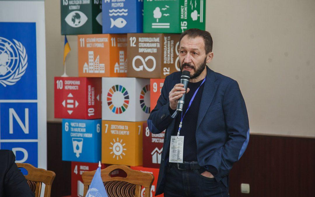 У Національному технічному університеті «Дніпровська політехніка» пройшов День сталого розвитку у Дніпрі