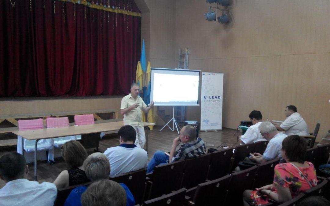 Об'єднані територіальні громади Дніпропетровщини цікавить досвід розробки та впровадження інвестиційних проектів «Агентства розвитку Дніпра»