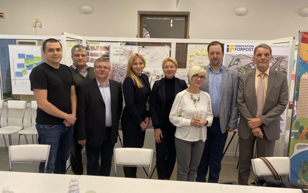 Міністерство економіки та діджиталізації Федеральної Землі Північний Рейн-Вестфалія, ФРН, вивчає можливості поглиблення двосторонньої співпраці з м. Дніпром
