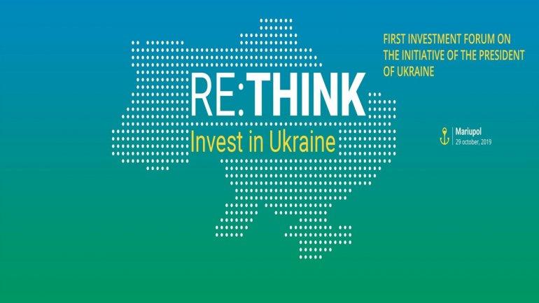 Три інвестиційні проети «Агентства розвитку Дніпра» представлені на першому інвестиційному форумі під егідою Президента України «RE:think. Invest in Ukraine»