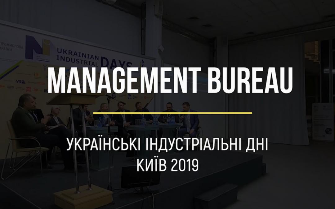 Містобудівний аспект в урбанізації індустріального парку у відповідності до чинного законодавства України