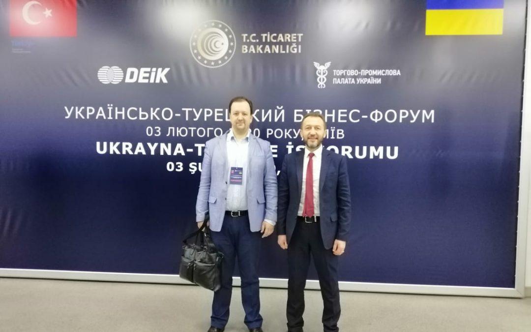 Україна-Туреччина. Як досягти win-win в економіці?