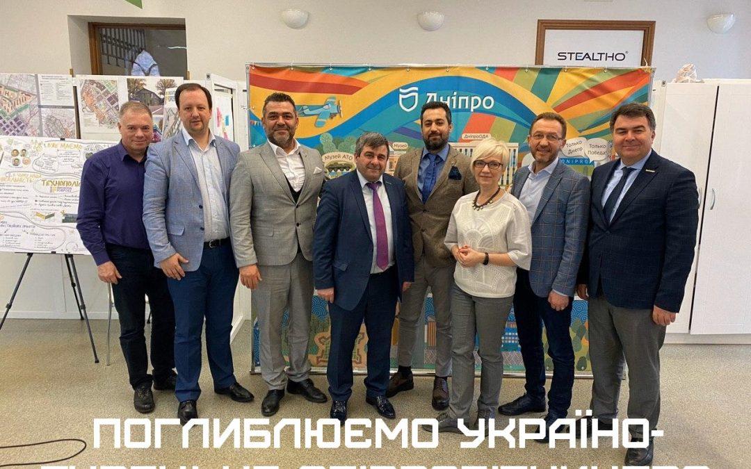Поглиблюємо україно-турецьке співробітництво