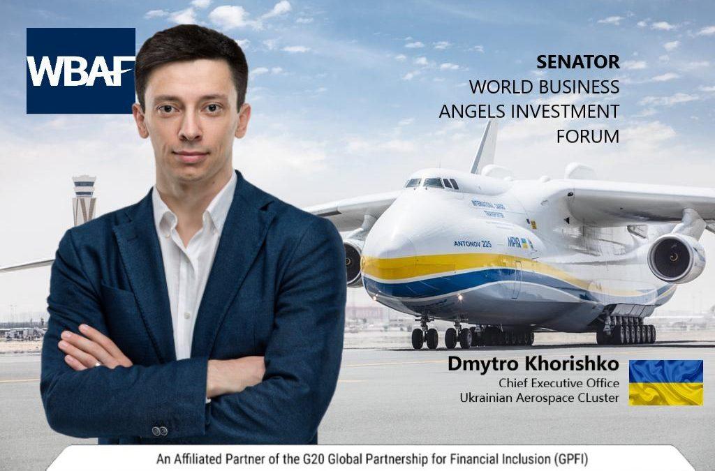 Заступника директора з інновацій «Агентства розвитку Дніпра» обрано сенатором World Business Angels Investment Forum по Україні