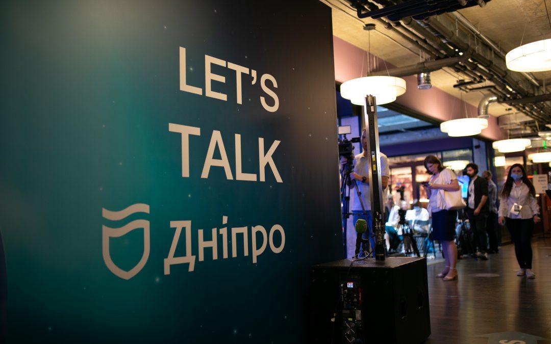 """У Дніпрі відбулася конференція """"UkraineInvest Talks: Dnipro"""""""